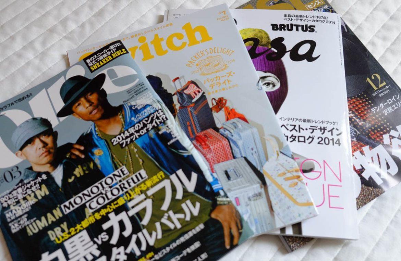 where to buy japanese magazines