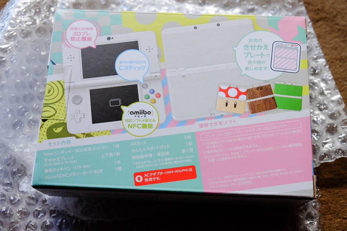 japanese new 3DS white-2