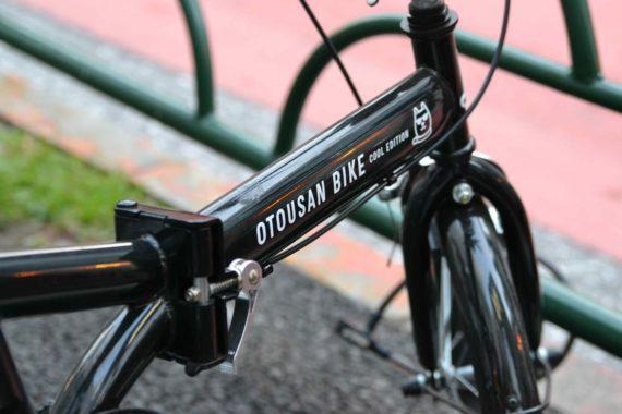 bikes storing tokyo