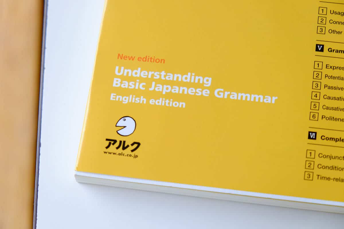 understanding basic japanese grammar review-18