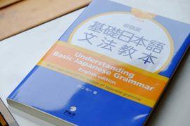 Japanese grammar help!?