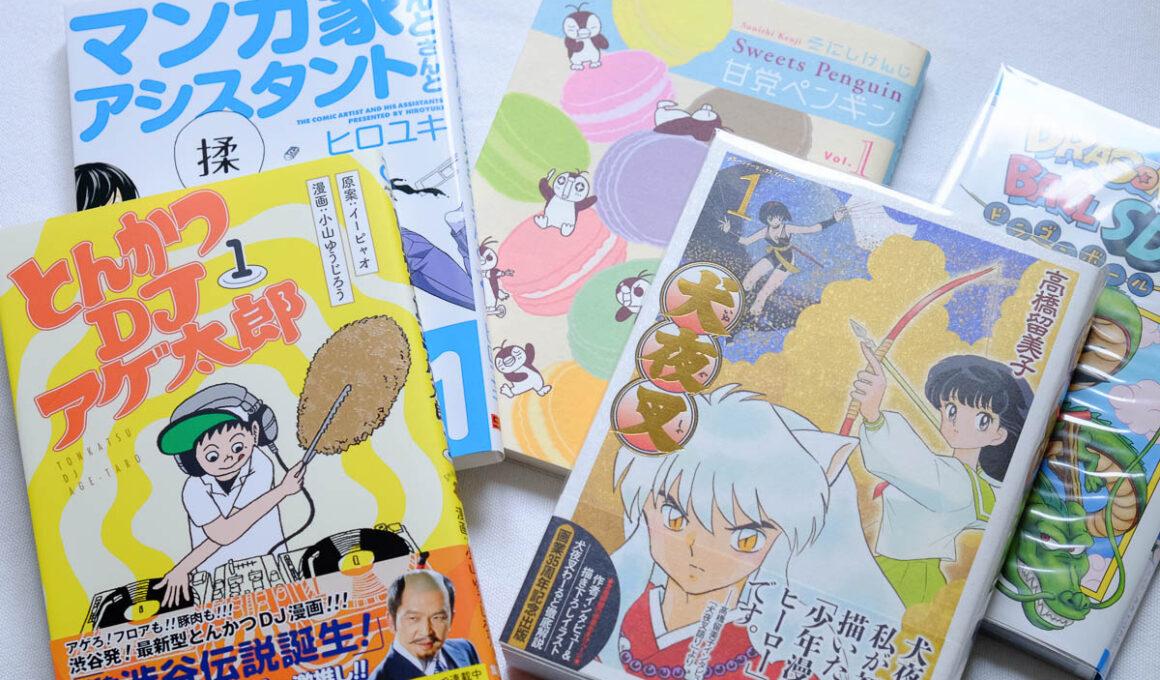 japanese beginner manga with furigana