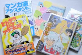 japanese beginner manga with furigana