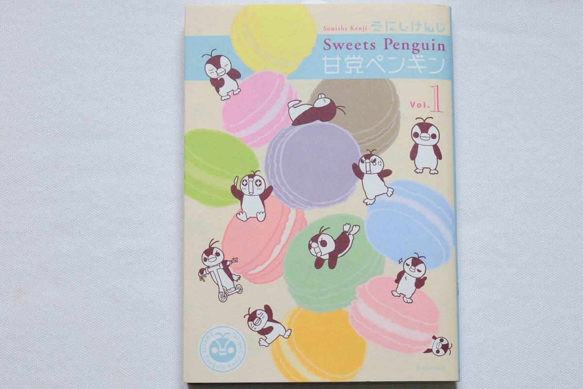 sweets penguin japanese manga