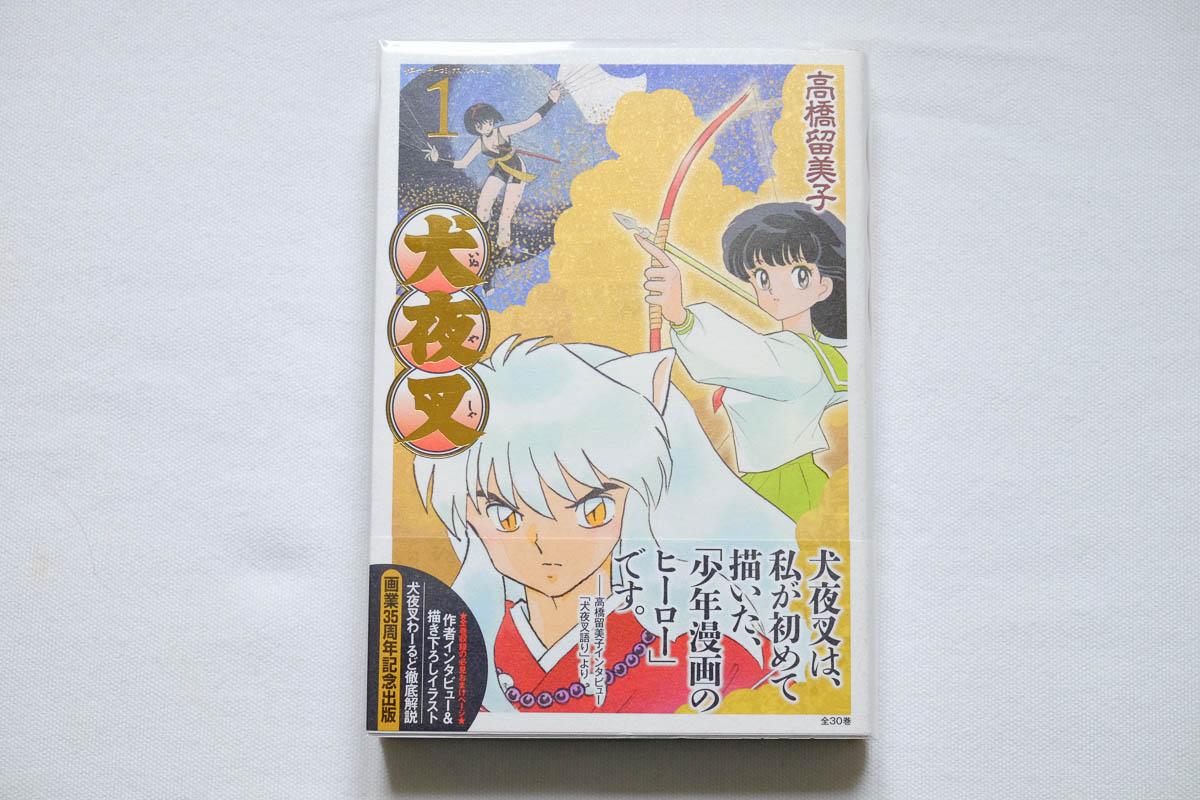 japanese beginner manga with furigana-9