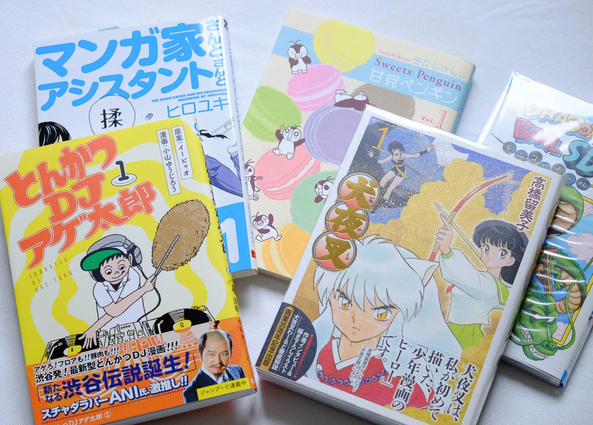 Easy to read manga for Japanese beginners Vol. 05