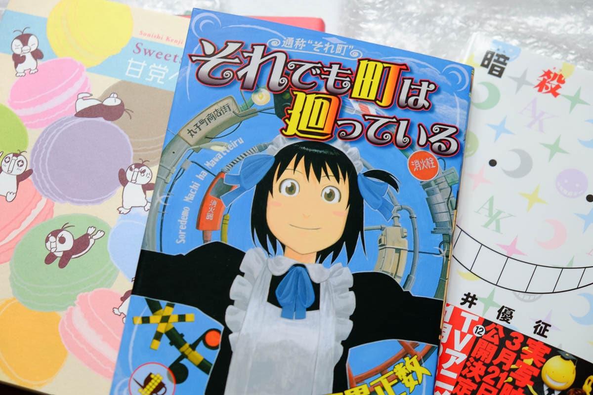 new japanese manga with furigana-11