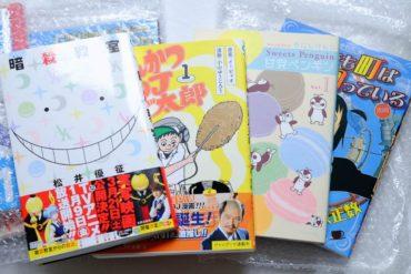 manga with furigana