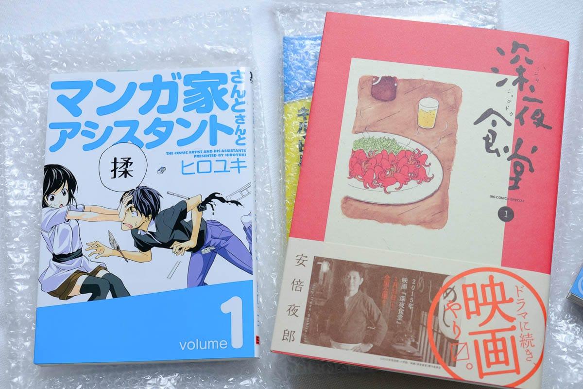 new japanese manga with furigana-5