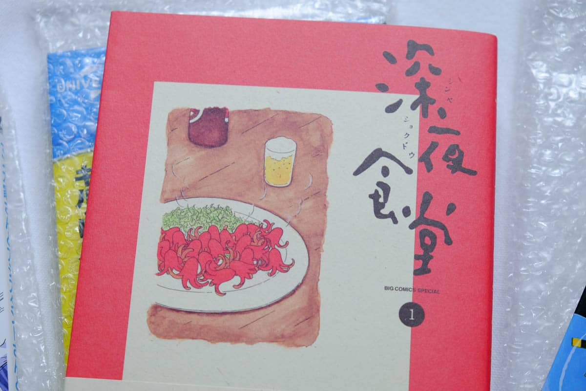 new japanese manga with furigana-6