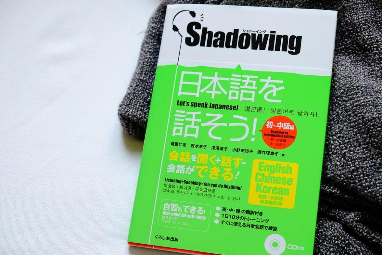 shadowing lets speak japanese