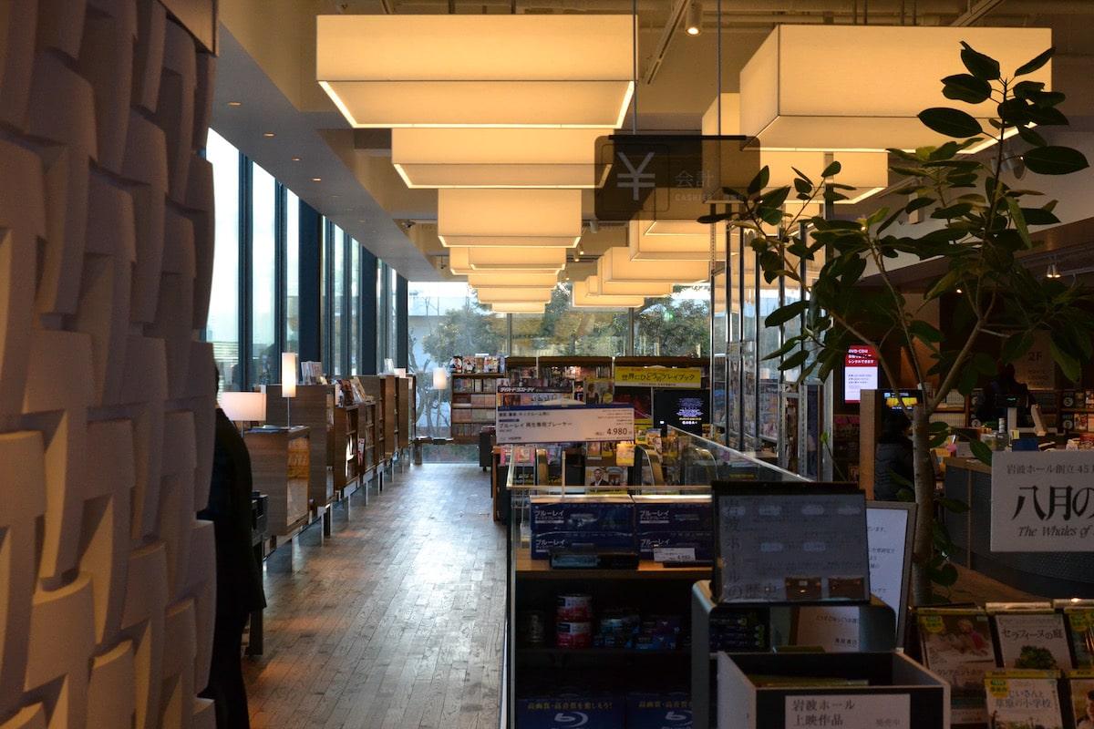 tsutaya bookstore daikanyama 2