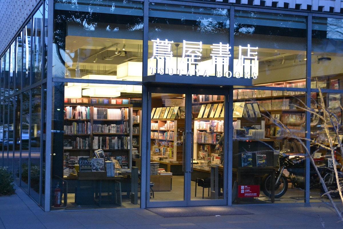 tsutaya bookstore daikanyama 3