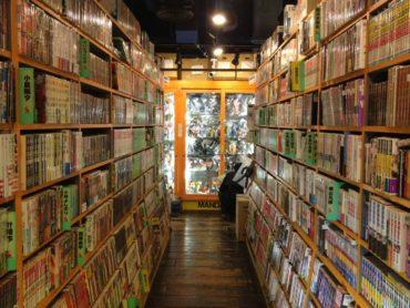 mandarake store japan shibuya