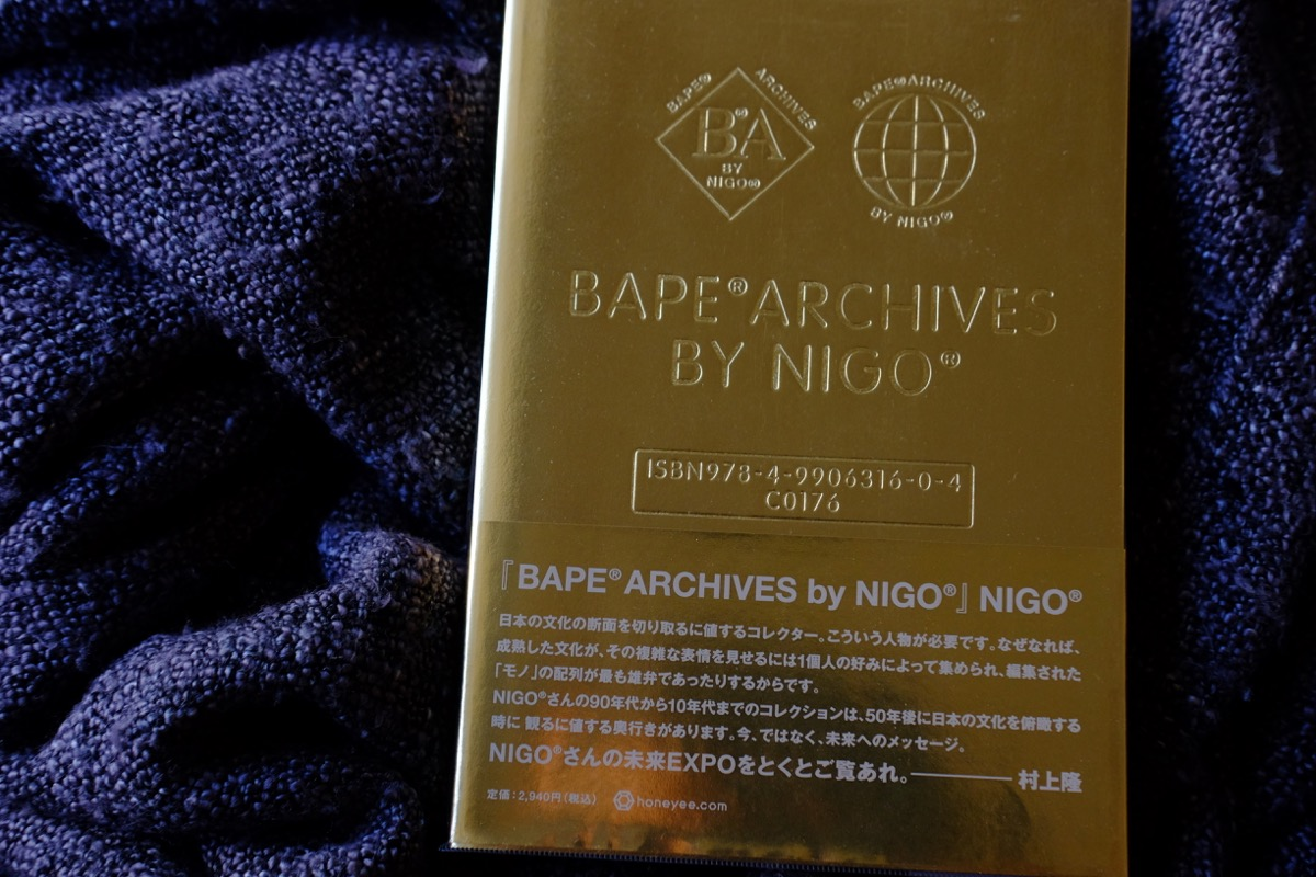 bape archives