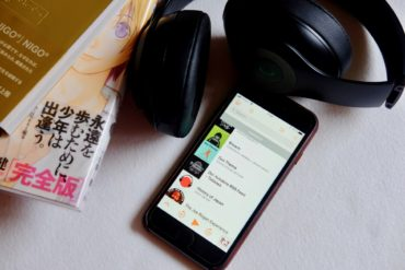 podcasts for learning japanese