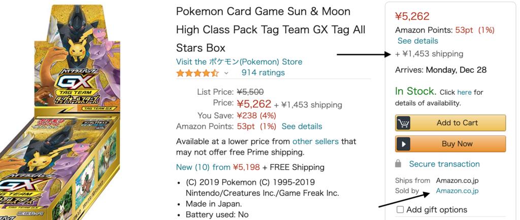 buy japanese pokemon cards