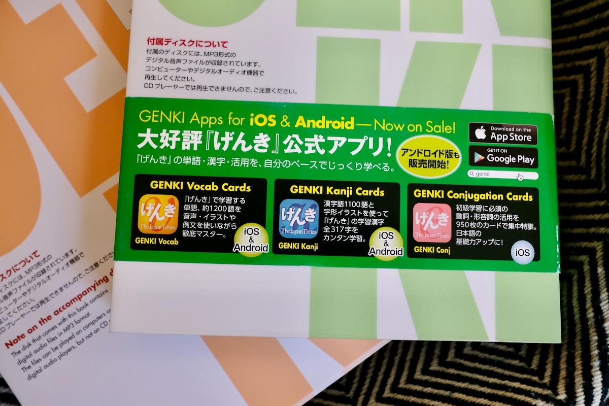genki japanese teaxtbook second edition