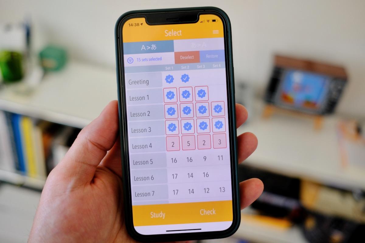 genki vocab app 3rd edition